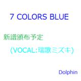 7 COLORS BLUE