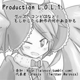 Production L.0.L.1.