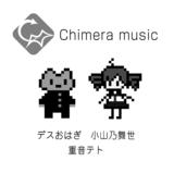 Chimera music.