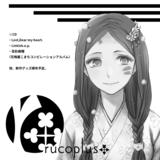 rucoplus+