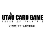 UTAUカードゲーム制作委員会