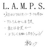 L.A.M.P.S.
