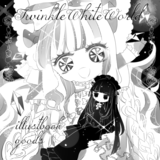 TwinkleWhiteWorld