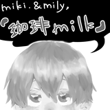 珈琲milk