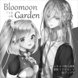 Bloomoon Garden