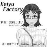 Keiyu Factory