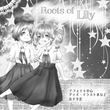 Roots of Lily