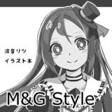 M&GStyle